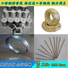 奇钢现货销售304无磁不锈钢线 螺丝线 304中硬不锈钢线