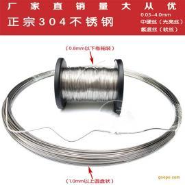 优质无磁304不锈钢弹簧线 SUS316亮面环保不锈钢全硬线 欢迎选购
