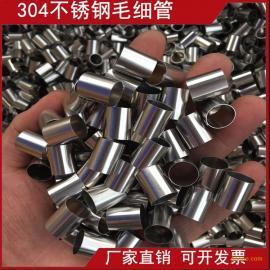 无磁304不锈钢毛细管 精密管 SUS316不锈钢毛细管 按尺寸切割