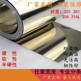 真正进口305不锈钢卷带 深冲专用SUS305不锈钢带 拉伸305钢带