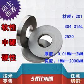厂家销售316不锈钢带 0.15 0.2 0.3 0.5 0.7 1.0 可分条