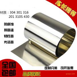 批发销售304不锈钢带 1/2H半硬 软态 精密SUS304不锈钢卷带