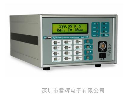 钛淦TEGAM1750型高速精密可编程微欧计