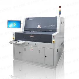UV激光打孔机【正业科技品质保证】