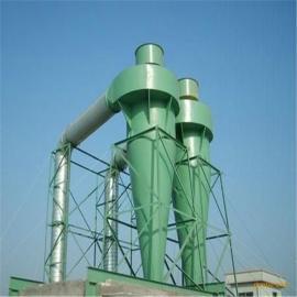 环森环保生产旋风布袋除尘器设备