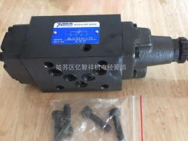 库存特价CML积层型减压阀MBR-02-P-1-K