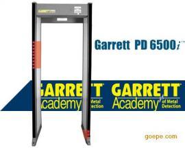 盖瑞特Garrett安全检查门PD6500I金属探测门