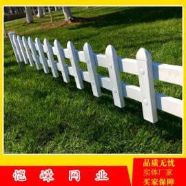 社区草坪护栏厂家价格
