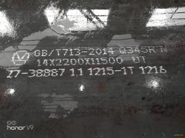 容器板锅炉板Q345R/Q245R6-80mm