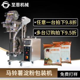 至恩ZE-160马铃薯淀粉包装机 淀粉包装机械 自动下料粉剂包装机