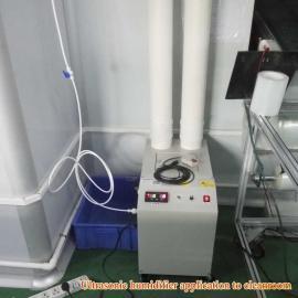 计算机房加湿器、电子业加湿器