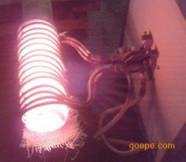 中频铝合金管弯管感应加热炉 不锈钢管弯头加热设备