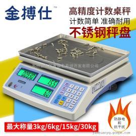 金搏仕蓝牙传输15kg/30kg计数桌秤ACS-JZ-AC可接无线报警灯