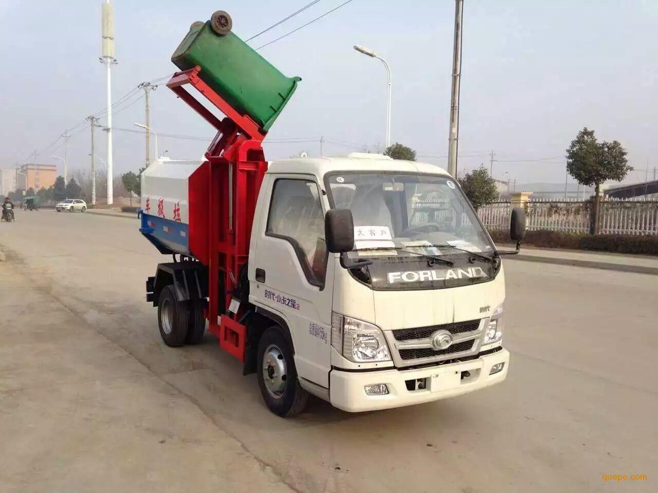 小型挂桶垃圾车多少钱