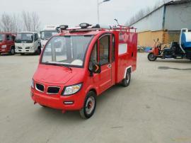 电动水罐消防车