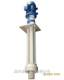 Crest Pumps化工泵塑料立式泵