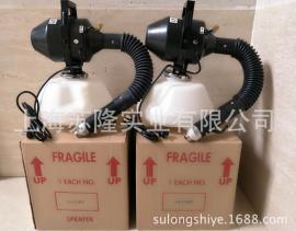 美国哈逊电动喷雾器、ULV电动超微粒雾化喷雾器1035BP 1037BR