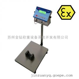 仓储行业专用防爆电子台秤 TCS-EX系列电子台秤
