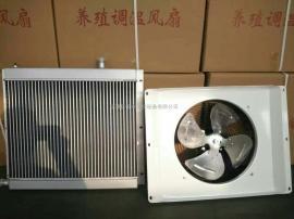 鸽子房养?#25104;?#28201;设备 鸽子房养殖增温加温设备自动控温