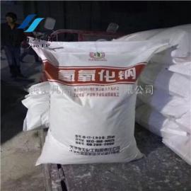 欢迎光临_应县片碱/烧碱集团有限公司