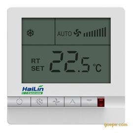 海林HaiLin中央空调风机盘管液晶温控器温控开关HL108DB2