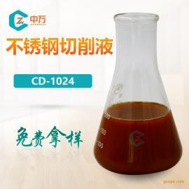 中万半合不锈钢切削液 减少加工液浓缩液的补充量