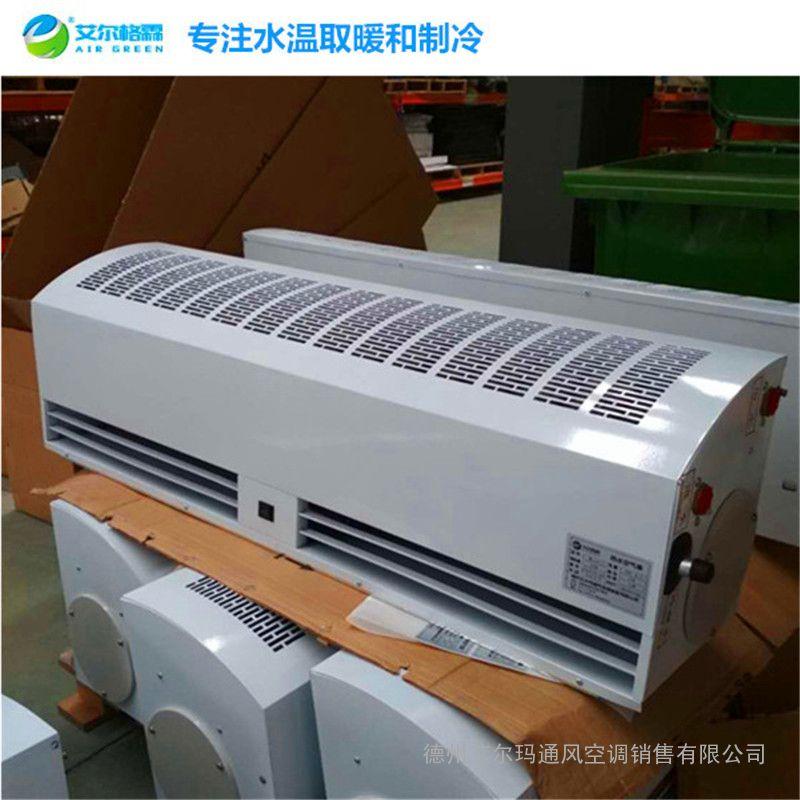 艾尔格霖RM1512-S贯流式水温型空气幕
