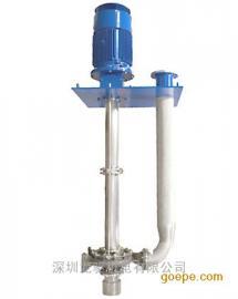 Crest Pumps化工泵不�P�立式泵
