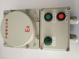 BQC52-16N5.5KW油库油泵防爆磁力启停控制器/带开关磁力起动器