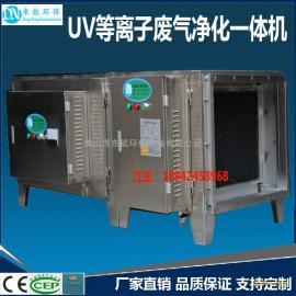 厂家出售废气处理设备 等离子油烟净化设备工业油烟油雾净化器