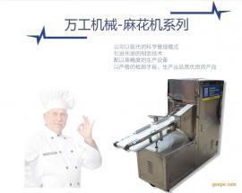 新款多口味粗粮螺旋麻花机 全自动五谷杂粮麻花设备图文