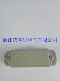 防爆直通穿�盒BHC-A-G3/4二通平�w�X合金防爆穿�盒