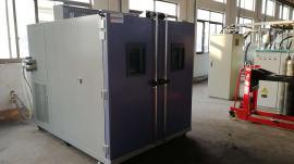 步入式高低温交变湿热试验室
