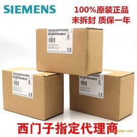 西门子s7-3006ES7313-6BG04-0AB0