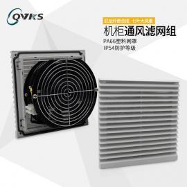 FU9804C.230 220v电柜风扇-康双风扇