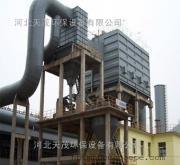 塑烧板(烧结板)高温除尘器专业生产厂家找天茂