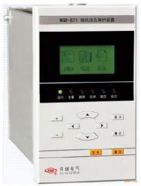 许继WGB-871微机综合保护测控装置