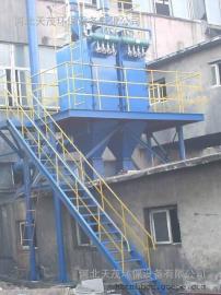 回收氧化铁粉烧结板/塑烧板除尘器设备设计制作厂家