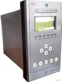 许继WGB-54微机综合保护装置