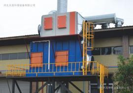 钢铁冶金冷轧酸洗塑烧板除尘器加工制作厂家