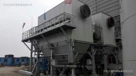 精轧机塑烧板除尘器轧机间烧结板除尘设备厂家
