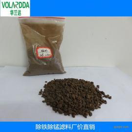 华兰达批发 含锰量35%除铁除锰 专用锰砂滤料 一包起批