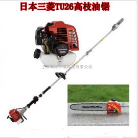 原装日本三菱动力高枝油锯TU26发动机汽油伐木锯锯树机高空锯
