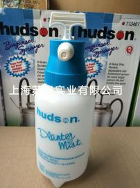69141美国哈逊喷雾器/气压式喷雾器/手动喷壶/洒水器/消毒喷壶