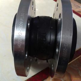 单球体可曲挠橡胶接头全国供应JGD
