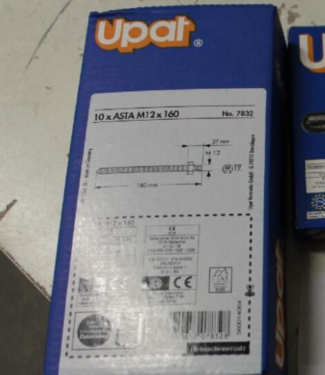 供应德国Upat锚栓Upat紧固件Upat螺栓等全系列产品部分有现货