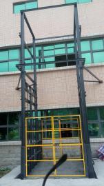仓库货物液压提升机,电动升降货梯