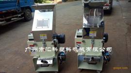 粉碎回收机 2HP机边回收机 节能省电塑料破碎机厂家