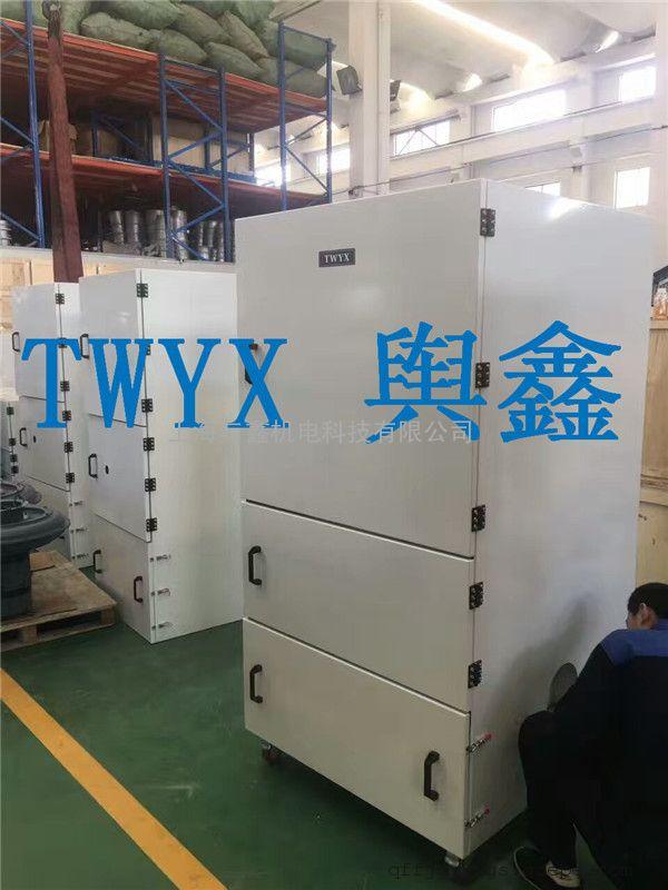 2.2KW大流量工业除尘器