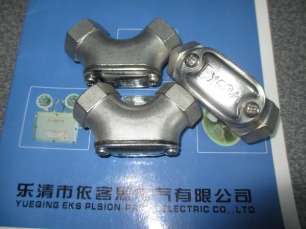 不锈钢防爆穿线盒304不锈钢弯通穿线盒6分防爆不锈钢穿线盒